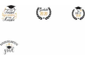 个性艺术英文字体毕业季主题标签设计