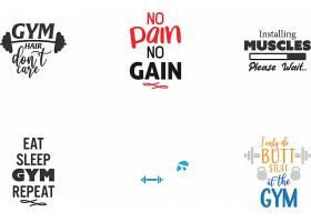 个性艺术英文字体运动健身主题标签设计