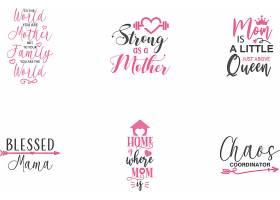 个性艺术英文字体母亲节主题标签设计