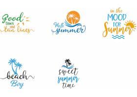 个性艺术英文字体夏日主题标签设计