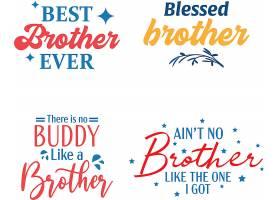个性艺术英文字体兄弟主题标签设计