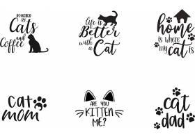个性艺术英文字体宠物猫主题标签设计