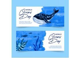 海洋动物模板