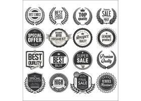创意促销标签