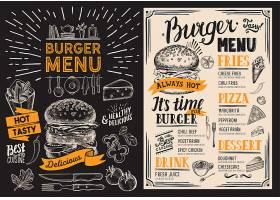 手绘汉堡美食菜谱设计