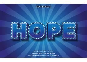 蓝色字母主题英文标题字体样式设计