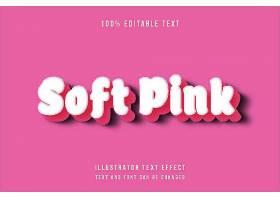 粉色背景字母主题英文标题字体样式设计