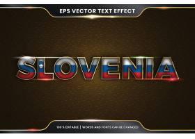 创意背景字母主题英文标题字体样式设计