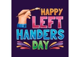 创意左手左翩子日快乐主题英文主题样式设计