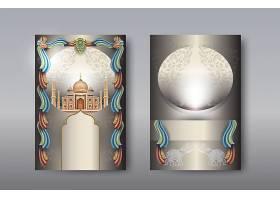 印度象鼻神节节日气氛装饰边框花纹素材
