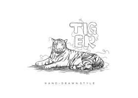 老虎形象手绘单色线稿插画设计