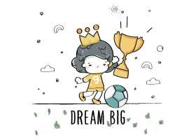 夢想女孩形象卡通手繪插畫設計