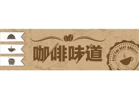 創意時尚咖啡奶茶飲品門頭招牌設計