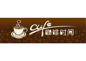 現代咖啡店奶茶店飲品店門頭招牌設計