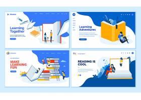 读书日阅读日主题网页插画设计