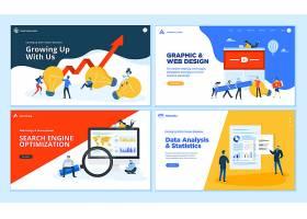 商务办公主题网页插画设计