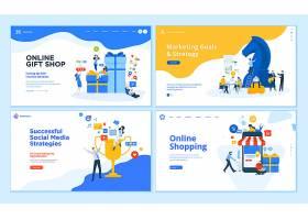 电商购物平台主题网页插画设计