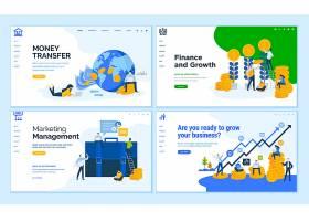 电子金融主题网页插画设计