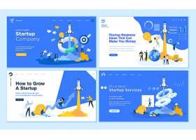 商务合作主题网页插画设计