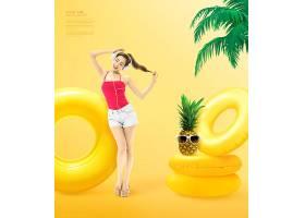 黄色年轻时尚女性主题夏天海报