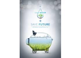 水元素存储水主题夏天海报