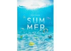 海底海水主题夏天海报
