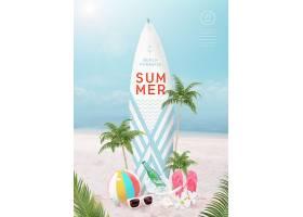 冲浪板夏日主题夏天海报