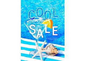 香槟鸡尾酒饮品促销泳池派对主题夏天海报