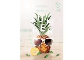 菠萝与夏日主题夏天海报