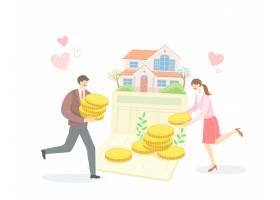 手绘清新家庭理财房贷车贷金融插画