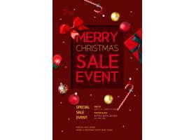 时尚创意圣诞节平安夜节日气氛主题海报设计