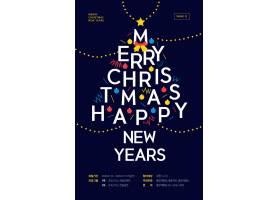 时尚创意深色圣诞节平安夜节日气氛主题海报设计