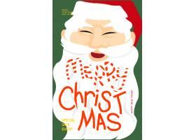 时尚创意圣诞节圣诞老人平安夜节日气氛主题海报设计