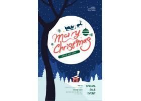 时尚创意卡通圣诞节平安夜节日气氛主题海报设计
