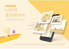 时尚渐变电商购物平台网页主页海报banner背景