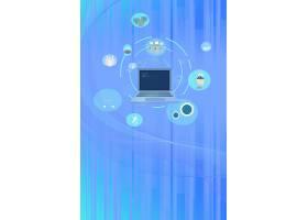 笔记本与互联网数据科技主题海报展板Banner背景
