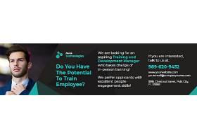 创意商务职位发布广告海报设计模板