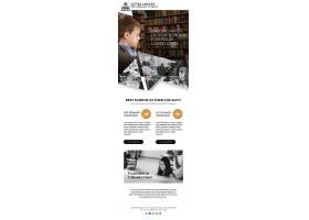 简约创意学校电子邮件广告设计模板