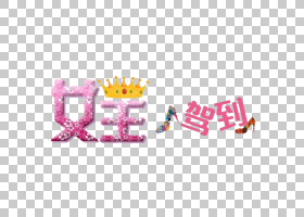 皇后王冠,线路,洋红色,文本,粉红色,皇后天使鱼,高跟鞋,博客,树冠