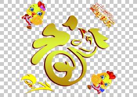 春节美食卡通,线路,黄色,文本,食物,面积,动画,绘图,新的一年,除