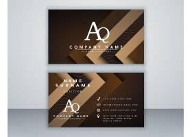 高清高档矢量图创意商务名片设计模板