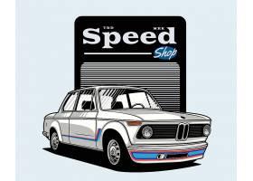 高清矢量图创意复古车品牌收藏插图设计素材