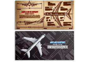 高档创意飞机海报飞机模型设计素材线上网页设计