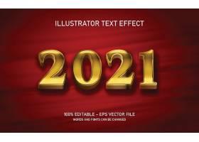 2020金色主题字体