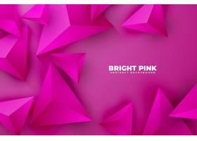 粉色创意几何背景