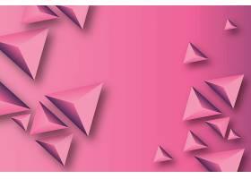 粉色三角背景