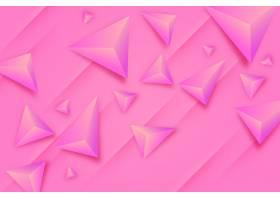 粉色碎片背景