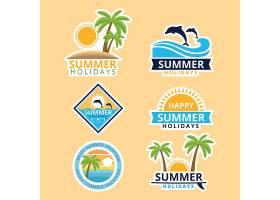 高清创意卡通个性夏天冷饮食品图标海滩图案LOGO设计元素
