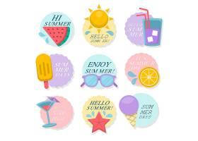 高清创意卡通个性夏天冷饮食品图标图案LOGO设计元素