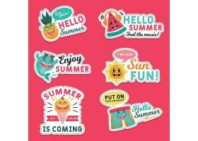 高清创意卡通个性夏天冷饮水果雪糕食品图标海滩图案LOGO设计元